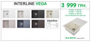 Мийка гранітна INTERLINE VEGA   3999грн.