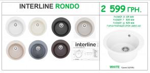 мийка гранітна INTERLINE RONDO   2599грн.