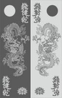 Япония, Китай